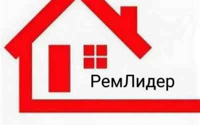Профессиональный ремонт квартир и окон ПВХ. оказываем услуги